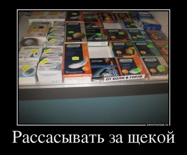 Подборка демотиваторов - 57 штук