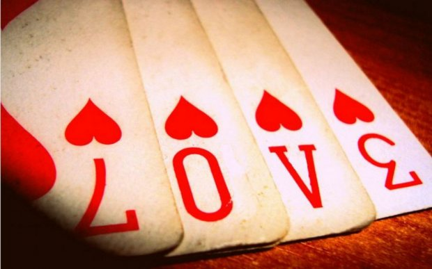 Беспощадная любовь