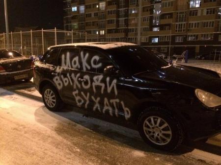 Придурки из соц. сетей - 29 ФОТО