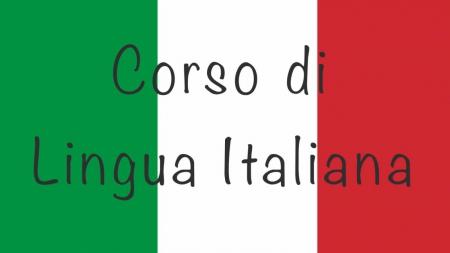 Как эффективно изучать итальянский язык?